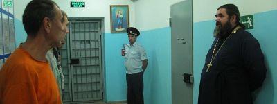 Яковлевский благочинный навестил заключённых в Строителе на праздник Рождества Пресвятой Богородицы
