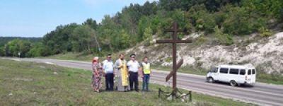 Аварийный участок автодороги освятили в Чернянском благочинии