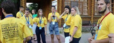 Православный форум «Молодое дело» открылся в Шебекинском благочинии