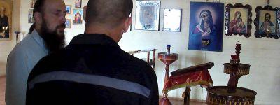 Священник провёл встречу с осуждёнными в Валуйках