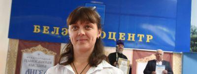 Всем участникам выставки «Ангел Святого Белогорья» на закрытии вручили дипломы