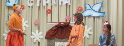Детский театральный фестиваль «Сказочная страна», посвящённый славянской письменности, организовали в Шаталовке