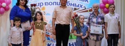 Марафон дарения книг библиотекам «Пусть всегда будет книга!» стартовал в Валуйском благочинии