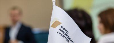 Несколько белгородских православных организаций получили президентские гранты