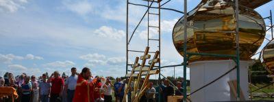 Купола установили на восстановленном храме в Ивице