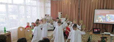 Праздник в честь святителя Николая провели в детском саду «Золотая рыбка» в Валуйках