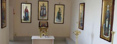 Молитвенную комнату освятили в Грайворонском психоневрологическом интернате