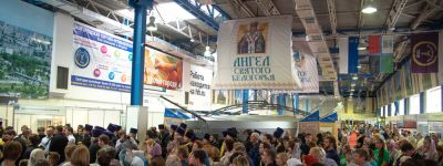 Крупнейшая в Черноземье православная выставка начала работу в «Белэкспоцентре»