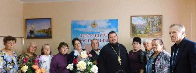 Красненский благочинный навестил детский сад для пожилых в районном центре