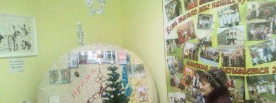 Рождественские посиделки «Литературные мгновения от Рождества до Крещения» состоялись в центральной библиотеке Волоконовки