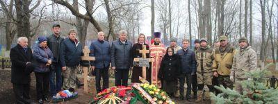 Настоятель храма святителя Дмитрия Ростовского совершил заупокойную литию по найденным воинам Красной Армии