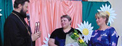 День семьи с вручением почётных знаков «Материнская слава» провели в Бирюче