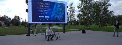 Кинопрограмму об Александре Невском представили в Сретенском парке в Строителе