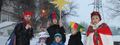 Акцию «Наступили святки – начались колядки» провели в Губкине