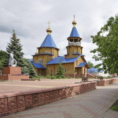 Храм Святителя Николая Чудотворца в селе Весёлое