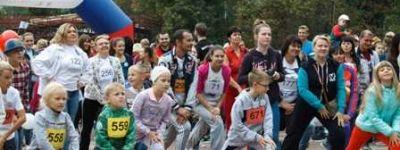 Благотворительный марафон «Добрый город» провели в Парке Победы в Белгороде