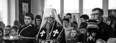 Белгородская православная гимназия вступила в Великий Пост вместе с Митрополитом Белгородским