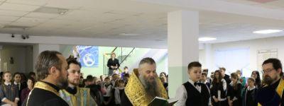 Епископ Валуйский совершил молебен в валуйской школе №2