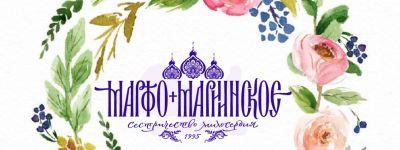 Белгородское сестричество милосердия благодарит всех, кто пожертвовал его подопечным в июле