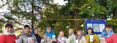 Акцию «Свадебные традиции в день Покрова Пресвятой Богородицы» провели в Грайворонском благочинии