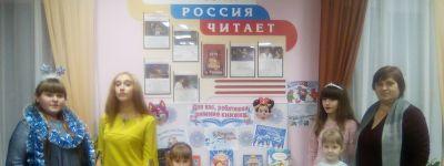 Акцию «Под чистым небом Рождества» провели в библиотеке в Тишанке