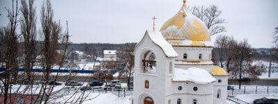 День милосердного отношения к заключённым провели в Белгородской митрополии