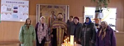 Жители Александровки встретились с настоятелем Свято-Никольского храма
