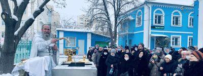 Большой духовной радостью для белгородцев стало освящение воды в Смоленском соборе