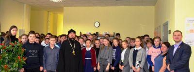 Ивнянский благочинный поговорил со школьниками о ценности жизни и чистоте души