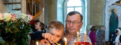 Белгородский митрополит совершил Всенощное бдение в верхнем приделе Смоленского собора, освящённом во имя апостолов Петра и Павла