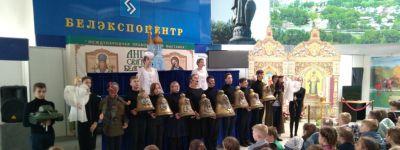 Спектакль «История одного колокола» представили на выставке «Ангел Святого Белогорья» старооскольские православные гимназисты
