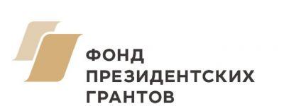«Православное Осколье» стало победителем конкурса президентских грантов