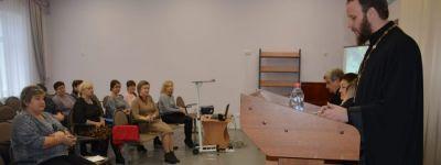 Заседание секции по изучению духовного и исторического наследия прошло в Краснояружском благочинии