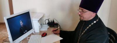 Руководитель и сотрудники отдела образования Губкинской епархии посетили вебинар по основам  приходского просвещения