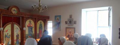 Молебен в честь Рождества Пресвятой Богородицы совершили в женской колонии в Валуйках