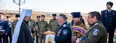 Митрополит Белгородской награждён высшей наградой Центрального казачьего войска