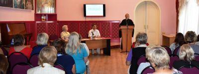 Роль православия в образовании  обсудили на заседании секции специалистов по предмету «Православная культура» в центре «Преображение» в Белгороде