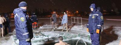 Более 6 тысяч белгородцев окунулись на Крещение в оборудованные иордани