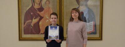 Пятиклассник старооскольской православной гимназии победил  в олимпиаде «Наше наследие», посвящённой истории Рюриковичей