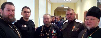 Представитель  Валуйской епархии принял участие в конференции «Церковь и казачество: пути воцерковления и сотрудничества»