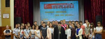 Фильм «Чижик пыжик, где ты был» показали школьникам  в военном городке Белгород-22 в ходе православной просветительской акции
