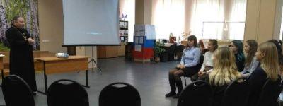 Лекцию-тренинг для старшеклассниц «Сохрани мне жизнь» о вреде абортов провели в Центре Семьи в Яковлевском благочинии