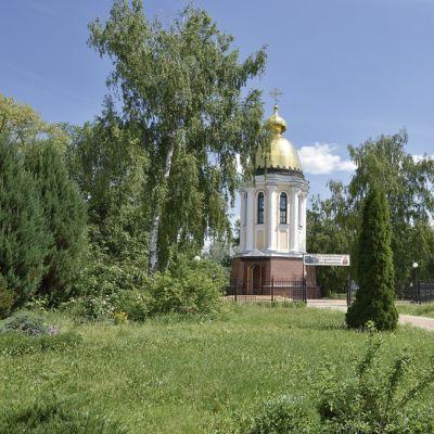 Храм-Часовня во имя святителя Иоасафа Белгородского в городе Грайворон