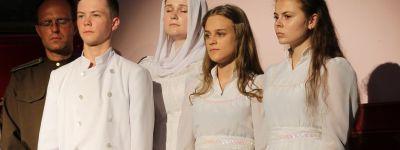 В «Царские дни» белгородский православный театр «Лествица» представил спектакль «Путь в вечность»