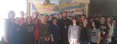 Вечер «Современная молодёжь - дорогой веры и добра» прошёл на Сретенье в Чернянском агротехникуме