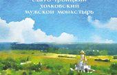 Свято-Троицкий Холковский мужской монастырь. История подземного монастыря