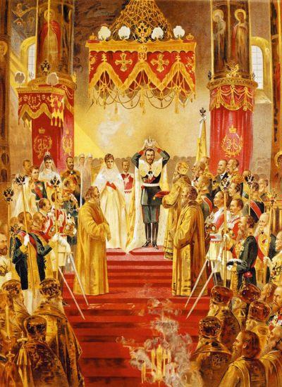 Голгофа Царского страдания