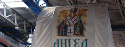 Международная православная выставка «Ангел Святого Белогорья» в девятый раз открывается в Белгороде