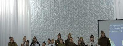 Беседа священника со студентами «Русская Православная Церковь в дни Великой Отечественной войны» состоялась в Губкине в концертном зале БГИИК