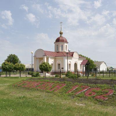 Храм Святителя Николая Чудотворца в Грушевке